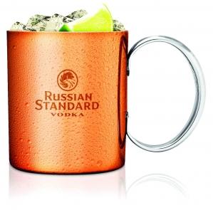 RSC_MoscowMule_wh_LR_1_