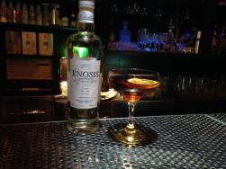 Enosis - Dry Enosis Martini