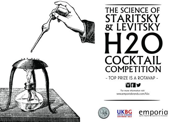H2O Advert